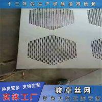 钢板网厂家直销 不锈钢钢板网 菱型外墙网孔板欢迎来电