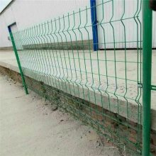 围栏网出厂价 高速护栏厂 足球场围网