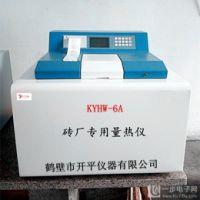 打造砖厂煤矸石热值检测品牌|砖胚内燃热量大卡检测设备|开平KYHW系列
