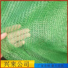 绿色抑尘网 天津防尘网 盖土遮阳网