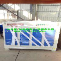 京茂20000风量光氧净化器/光解催化废气处理设备