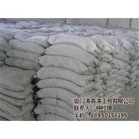 涛鑫涛(在线咨询)|漳州闽福水泥|闽福水泥生产