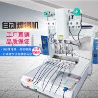 电子组件自动点焊机 集成电路板组件点焊机