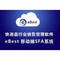 移动销售管理软件 17年专注快消品SFA老品牌eBest