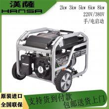 3kw单相家用汽油发电机 可带1匹空调/电饭锅