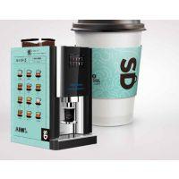 SD从前慢3广州越秀花式咖啡机宾馆酒店咖啡机专利定制
