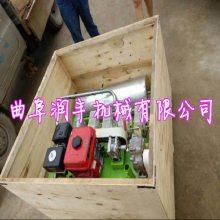 新型蔬菜种植机 人力手推式播种机 汽油自走式播种机润丰
