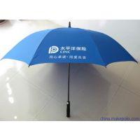 昆明广告小雨伞可以印刷公司广告啦