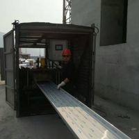 徐州迅辉机械65-430型铝镁锰板压瓦设备 按天出租