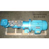 船用燃油泵SPF20R38G10W21螺杆泵机组