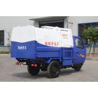 2018升级版时风三轮垃圾车3.6方挂桶式垃圾清运车图片值得参考