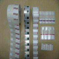 广东厂家直销 冷冻胶标签 铜版纸冷冻水果标签 不留胶