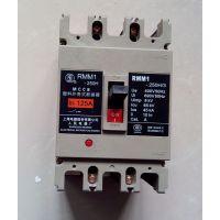 供应上海人民RMM1-63 RMM1-100 RMM1-160 RMM1-250塑壳断路器