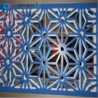 铝单板厂家 生产异型铝雕花铝单板 氟碳铝幕墙 来图可定制