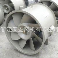 浙江天宏SWF混流风机适合用于工矿企业和高层民用建筑送排风