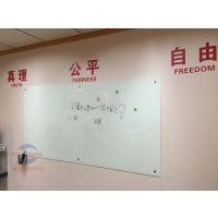 江门铝合金边框白板7镀锌板带双杠白板架7写字绿板