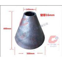制作加工大小头锥形管 Q235大口径厚壁锥形钢管 异型管加工厂