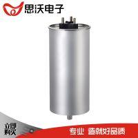 圆柱形电力电容并联电容器BKMJ0.4-5-3系列 多规格多型号