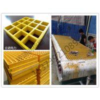 玻璃钢格栅地沟盖板生产厂家价格@玻璃钢玻璃钢格栅地沟盖板规格尺寸