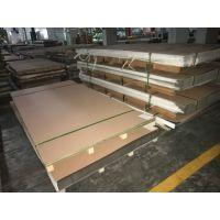 444不锈钢板价格 SUS444不锈钢板