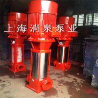 电动喷淋给水消火栓增压稳压泵BD9.8/15-(I)80*7离心管道泵消泉泵业