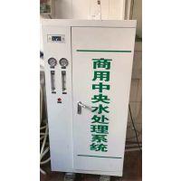 唐山曹妃甸工厂净水设备|曹妃甸食堂专用净水设备