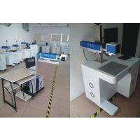 宜兴、徐州、丰县双头激光打标机、飞行光纤激光打码机光谷PLY-20