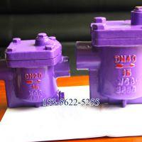 冠恒ES8N-16C DN32 质量好国产替进口品牌钟型浮子/倒吊(置)桶式蒸汽疏水阀 型号全