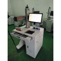 成都20瓦小型便携式激光刻字机,二维码光纤激光打标机厂家直销