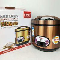 白云山232米饭膳食脱糖仪 5L容量养生低糖电饭锅 米汤煲 活动礼品