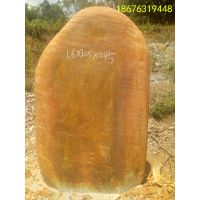 永州风景石多少钱一座 黄蜡石假山石产地直销 永州校园风景石报价