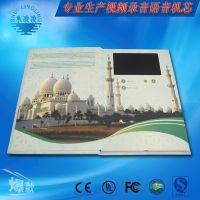 工厂订做4.3寸电子视频贺卡 LCD商务贺卡 LCD画册视频广告涵广告机