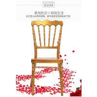 厂家直销金属亚克力竹节椅 凤凰椅 古堡椅