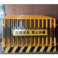 广州批发基坑临边防护围栏 深圳建筑工地道路临边防护网现货