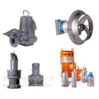 飞力水泵进口配件,飞力搅拌器原厂配件,飞力FLYGT推流器维修配件
