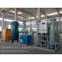 厂家直供煤矿专用制氮机机组 定制高纯度psa分子筛工业氮气设备
