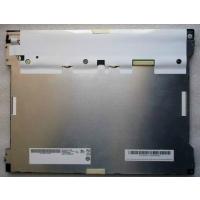 全新友达12.1寸高分高亮工业液晶屏G121XTN01.0
