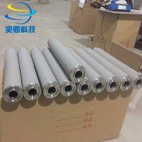 上海钛棒滤芯厂家 奕卿科技 精密过滤器定制