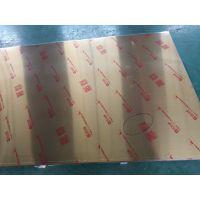 真空电镀拉丝玫瑰金不锈钢装饰板材