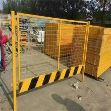 基坑临时防护网 泥坑防护围网 基坑护栏网现货