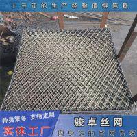 供应钢板网 不锈钢防滑钢板网 电镀锌铁板网规格 欢迎来电
