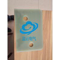 厂家供应 fr4玻纤板 水绿色环氧玻纤板 厚度0.1-10mm 规格齐全