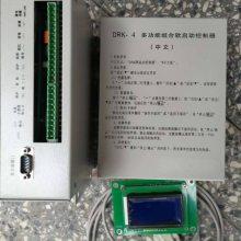 龙之煤DRK-4型多功能软启动控制器