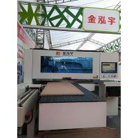 金泓宇全自动数控五面钻 板式家具五面孔加工设备 精度更高 速度更快