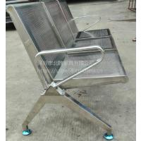 公共排椅 | 机场排椅 | 机场椅公共排椅