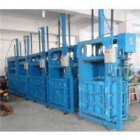 10吨压力碎布液压打包机启东20吨小型液压打包机