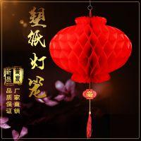 红色塑料纸灯笼圆形折叠灯笼婚庆节日活动开业装饰