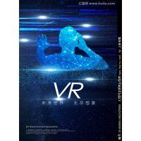 河北莱峰VR线上零基础培训