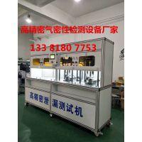 上海嘉定汽车检测设备厂家(扭矩-气密性-寿命)等检测设备厂家