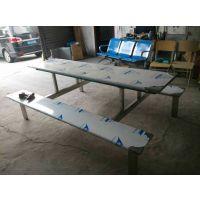 学校食堂餐桌椅报价*不锈钢连体餐桌椅报价*不锈钢连体餐桌椅品牌